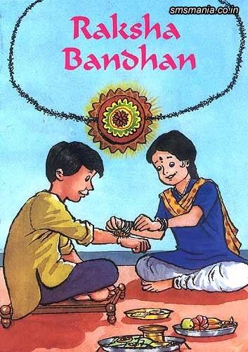 Raksha Bandhan Bond Of Love Raksha Bandhan