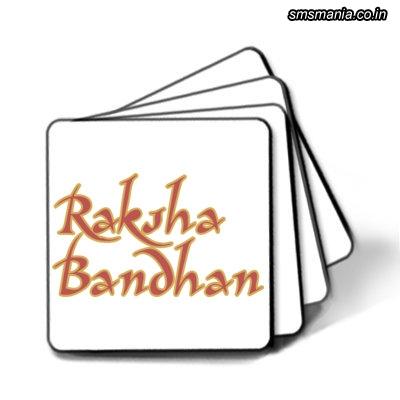 Raksha BandhanRaksha Bandhan