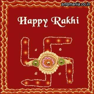 Happy RakhiRaksha Bandhan